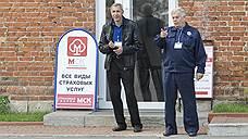 Омских страховщиков заподозрили в мошенничестве
