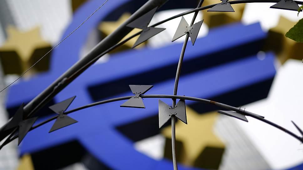 ЕЦБ поставил на 0,05