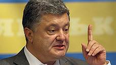 Петр Порошенко запланировал мир на пятницу