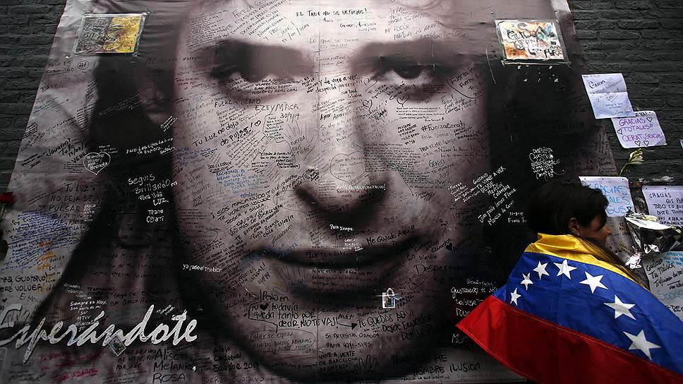 Рок-музыкант, композитор и продюсер Густаво Серати скончался в возрасте 55 лет в одном из аргентинских госпиталей