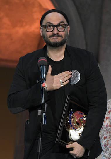 16 апреля Кирилл Серебренников получил «Золотую маску» как лучший режиссер за спектакль «Маленькие трагедии» в «Гоголь-центре». Также он удостоился «Золотой маски» за постановку «Нуреев», который был признан лучшим балетом