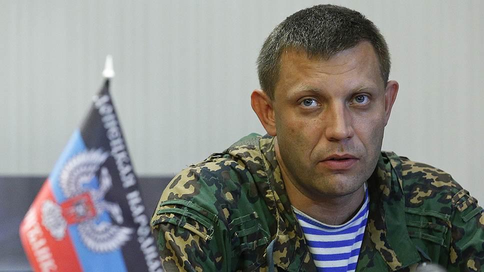 Контактная группа по Украине проведет новую встречу на следующей неделе