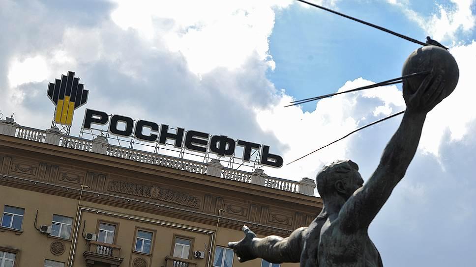 Чем правительство поможет «Роснефти»