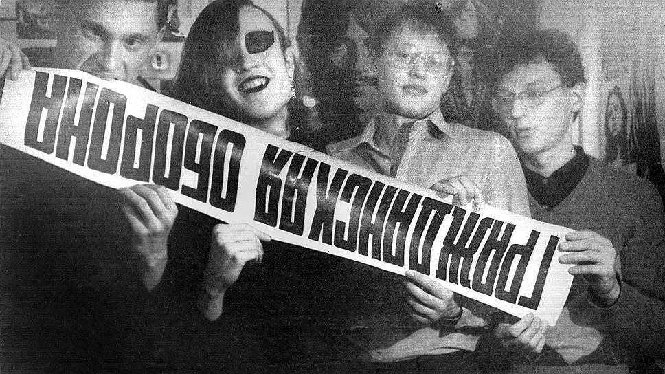 После концерта в Таллине 13 апреля 1990 года «Гражданская оборона» прекратила свое существование и вновь собралась в конце 1993 года