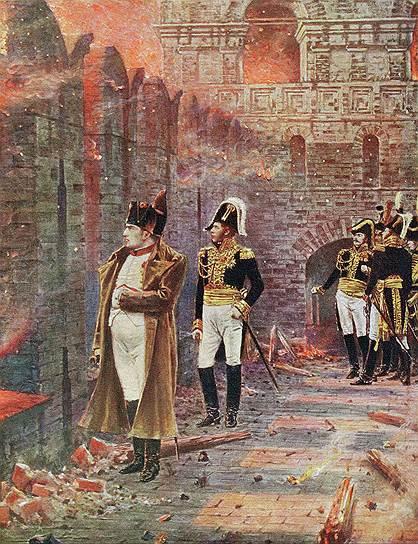 1812 год. Французская армия под командованием Наполеона вошла в московский Кремль