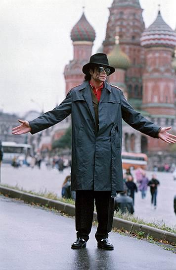 1993 год. Майкл Джексон впервые выступил в Москве