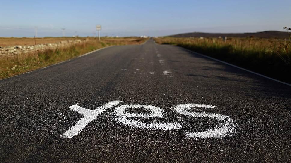 Из-за того, что в ночь с 18-го на 19-е сентября в Шотландии будут работать бары, местная полиция опасается большого количества драк. В пабах, обычно закрывающихся до полуночи, граждане смогут обсудить итоги прошедшего референдума