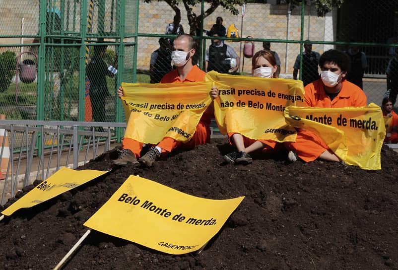 20 апреля 2010 года бразильские активисты перекрыли вход в Национальное агентство по электроэнергии тремя тоннами навоза с подписью «Красивая гора… проблем». Таким способом экологи выразили протест против строительства в лесах Амазонки четвертой по мощности в мире гидроэлектростанции Bole Monte. Несмотря на протесты, гидроэлектростанция была введена в эксплуатацию в 2016 году