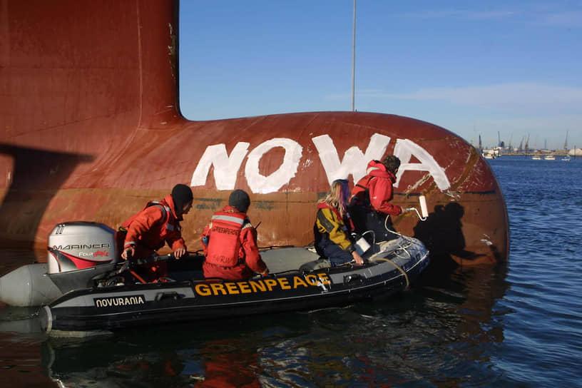 27 января 2003 года Greenpeace в знак протеста против войны в Ираке заблокировало судном Rainbow Warrior военно-морскую базу Марчвуд в Великобритании. Спустя несколько дней 14 активистов проникли на базу, приковали себя цепями к танкам и разместили на них надписи «Нет войне». В марте 2004 года суд вынес участникам акции приговор, максимальным наказанием стал штраф в £100