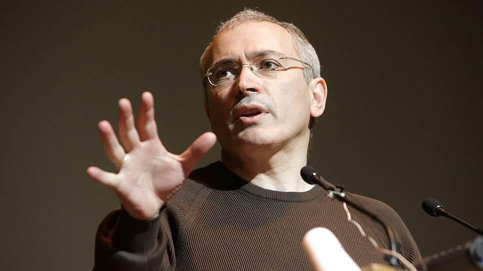 Михаил Ходорковский готов стать президентом в случае кризиса