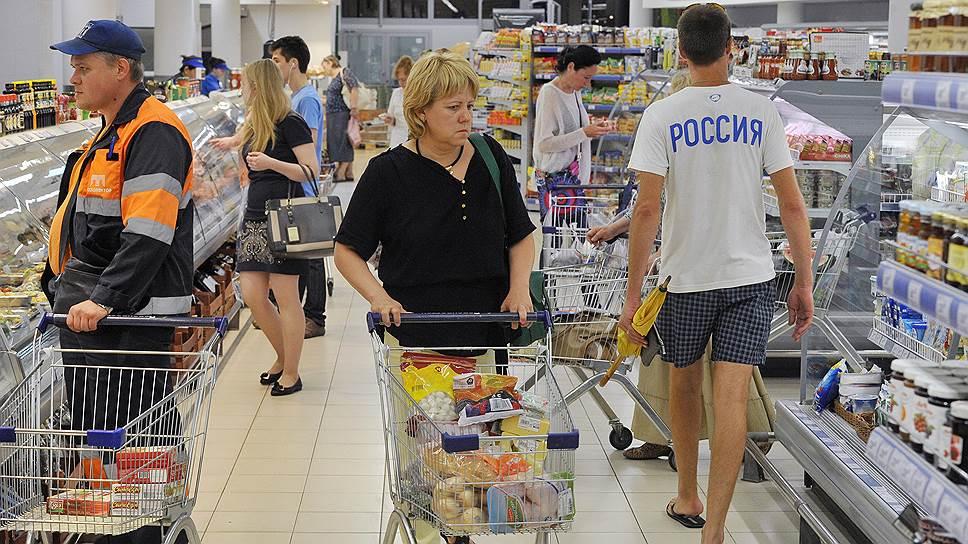 Как россияне поняли, отчего растут цены