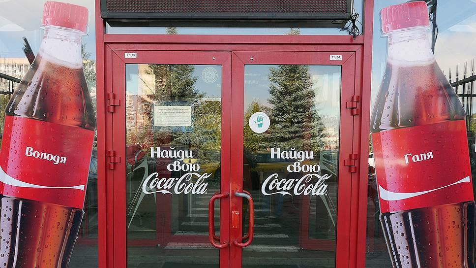 Как Coca-Cola угадала имя