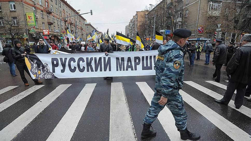 Как «Русский марш» искал маршрут