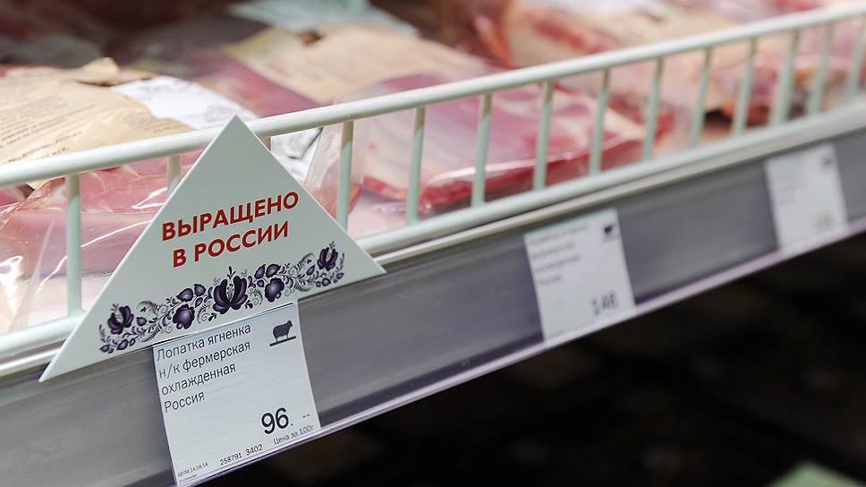Народ и санкции едины
