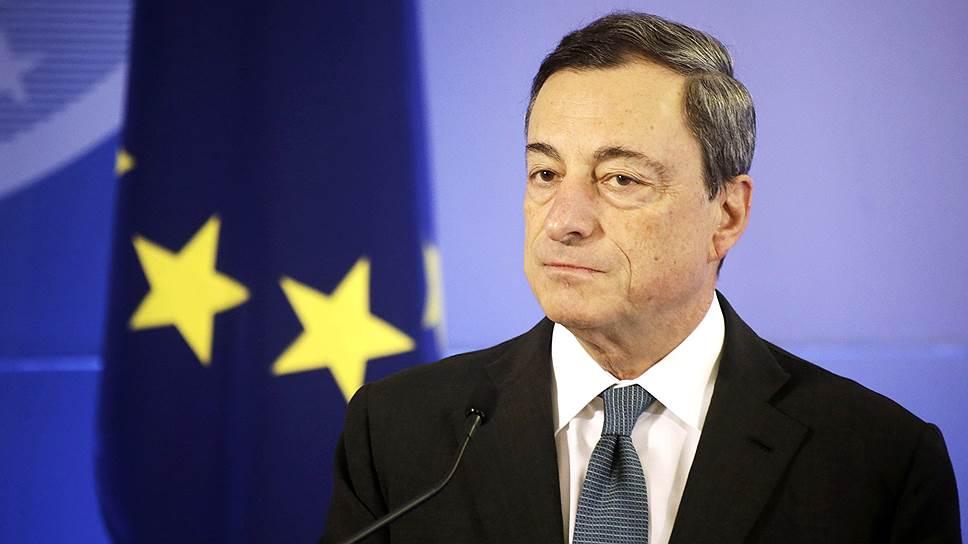 Как ЕЦБ объявил о начале стимулирующей программы