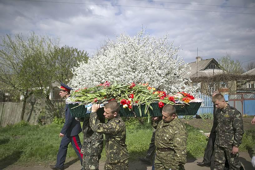20 апреля 2014 года. В результате нападения на блокпост в селе Былбасовка погибли три человека
