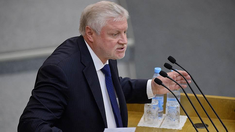 Госдума предложит парламентам мира расследование в Донбассе