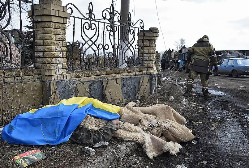Политическая обстановка в Донецкой области. Дебальцево после отхода украинских военных