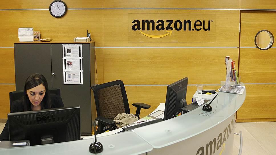 Зачем ЕС проверяет Amazon в Люксембурге