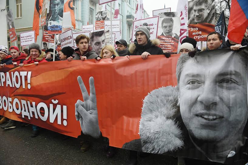 Ежегодно в Москве и других городах проходят акции памяти Бориса Немцова. 24 февраля 2019 года в Москве на традиционный марш пришли более 10 тыс. человек. В 2020 году акции памяти в российских городах пройдут 29 февраля