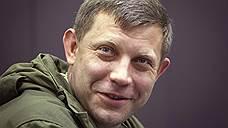 Украина и «Донецкая народная республика» договорились о «режиме тишины»