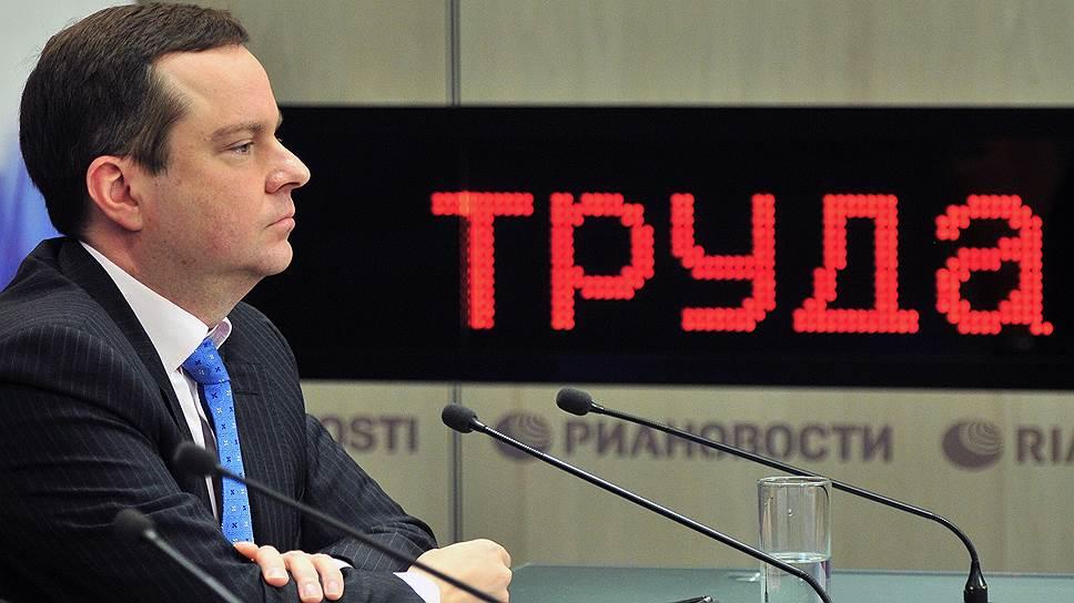 Заместитель министра финансов России Алексей Моисеев