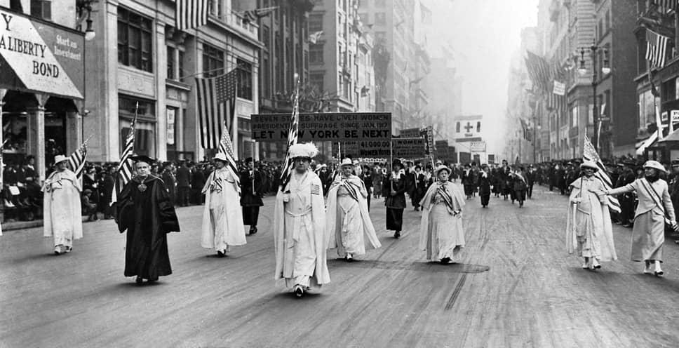В 1915 году Нью-Йорк потрясла 40-тысячная демонстрация женщин в защиту равных избирательных прав. А спустя год первая дама заняла место в палате представителей конгресса — ею стала видная суфражистка и пацифистка Джанетт Ранкин, которая воспользовалась более прогрессивным, чем федеральный, избирательным законом штата Монтана (в 1941 году она единственная голосовала против объявления войны Японии). Правда, еще через год полиция арестовала полторы сотни суфражисток, пикетировавших Белый дом, но остановить прогресс уже было невозможно