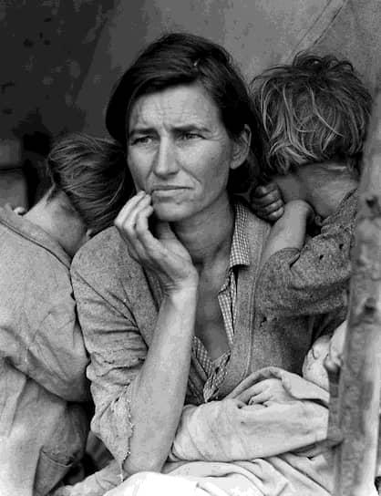 К 1939 году безработица снизилась до 17%. Однако многие эксперты-экономисты считают, что меры Рузвельта отодвинули конец депрессии на пять лет <br>На фото: мать семерых детей из Калифорнии Флоренс Томпсон, ставшая символом Великой депрессии в массовой культуре, после того, как ее запечатлела фотограф Доротея Ланг