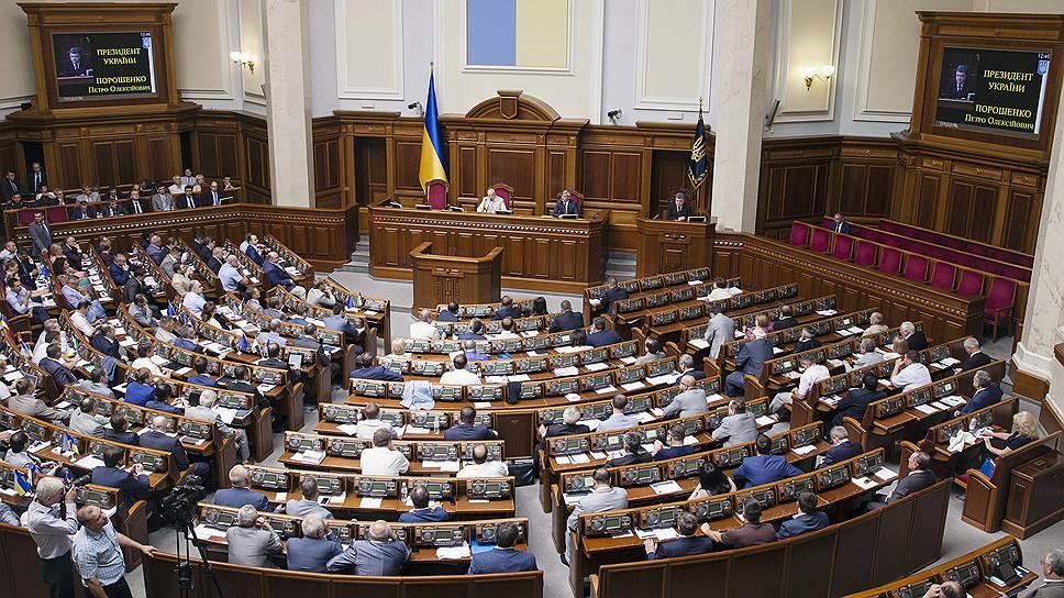 как парламентарии оценили Верховную раду