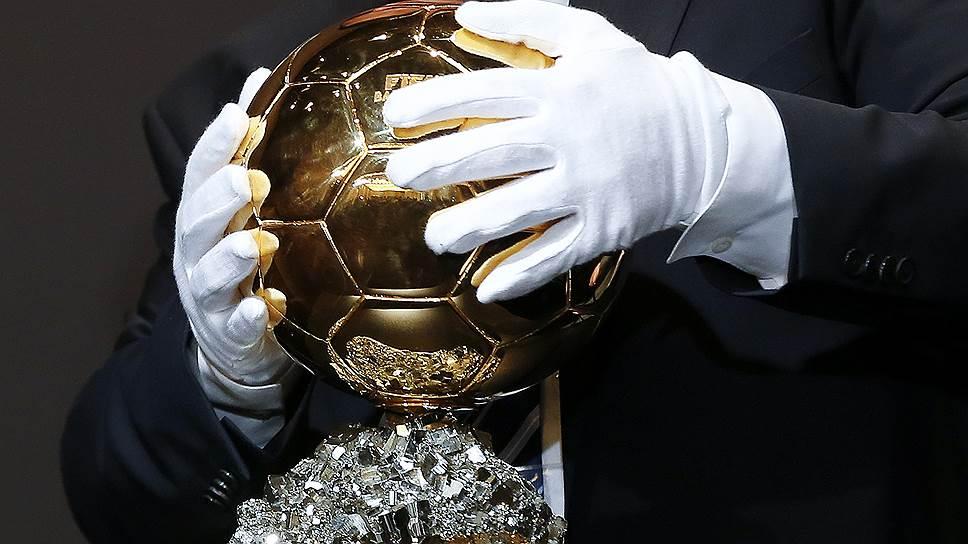 Кто претендовал на «Золотой мяч» в этом году