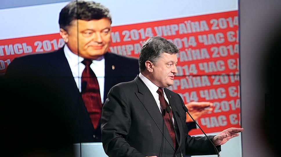 Как Петр Порошенко выступил с обращением к народу Украины