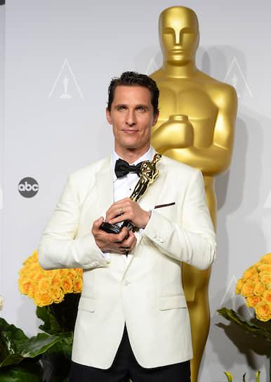 «Я не люблю награды и премии, но мне кажется, что судить искусство — это честно. Не владей мы какими-то измерительными приборами в этой сфере, Шекспир значил бы не больше, чем дневник школьницы» <br>В 2014 году за главную мужскую роль в фильме «Далласский клуб покупателей» Мэттью Макконахи получил «Оскар». На его счету также ряд других кинонаград, в том числе «Золотой глобус» и премия Гильдии киноактеров США. В 2014 году актера признал одним из ста самых влиятельных людей в мире журнал Time