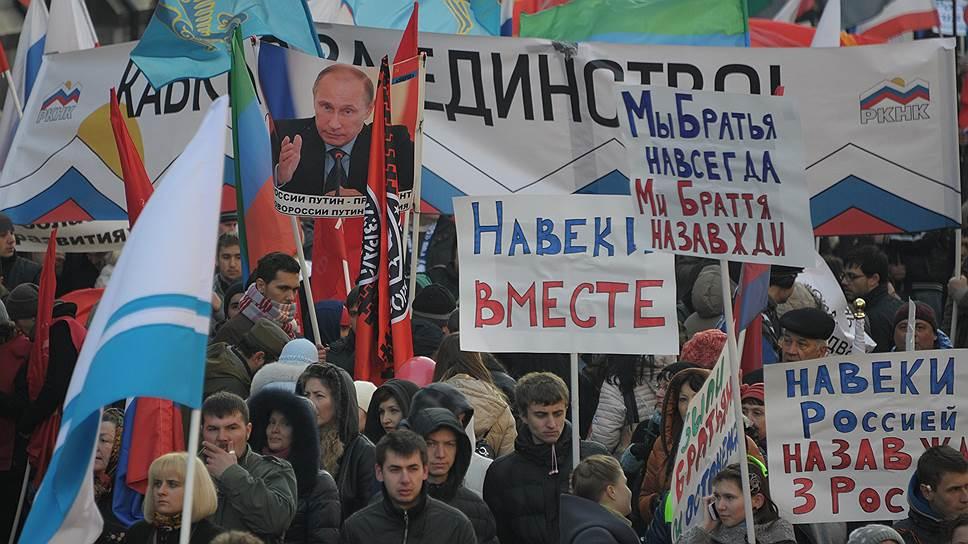 Как Москва отметила День народного единства в 2014 году