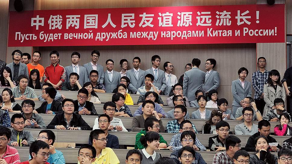 Почему россияне хотят дружить с Китаем