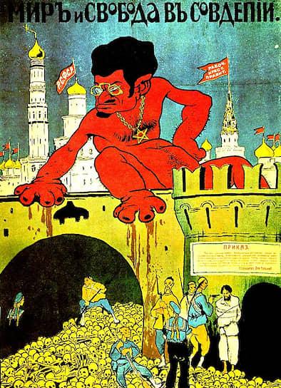В 1917 году, после Февральской революции, Троцкий вместе с семьей попытался попасть в Россию, но был снят с корабля и отправлен в концлагерь для интернированных моряков. Причиной этого стало отсутствие у революционера документов. Вскоре он был освобожден по письменному запросу Временного правительства как заслуженный борец с царизмом. Троцкий критиковал Временное правительство, поэтому вскоре стал неформальным лидером «межрайонцев», за что был обвинен в шпионаже. Его влияние на массы было огромным, так, он сыграл особую роль в переходе на сторону большевиков солдат Петроградского гарнизона, что сыграло значительную роль в революции. В июле 1917 года «межрайонцы» объединились с большевиками, вскоре Троцкий был освобожден из тюрьмы, где находился после обвинения в шпионаже