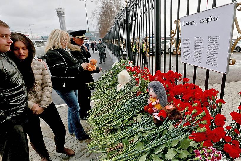 2013 год.  Самолет Boeing 737-53A авиакомпании «Татарстан», следовавший из московского аэропорта Домодедово, примерно в 19:26 мск разбился при заходе на посадку в Казани. На борту находилось 50 человек (44 пассажира и 6 членов экипажа), никто не выжил