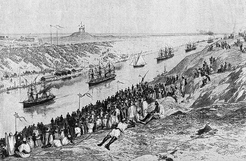 1869 год. Суэцкий канал официально открыли для судоходства. На открытии присутствовали император Австро-Венгрии Франц Иосиф I, голландский принц с принцессой, прусский принц. Празднование длилось семь дней и ночей и обошлось хедиву Исмаилу в 28 млн золотых франков