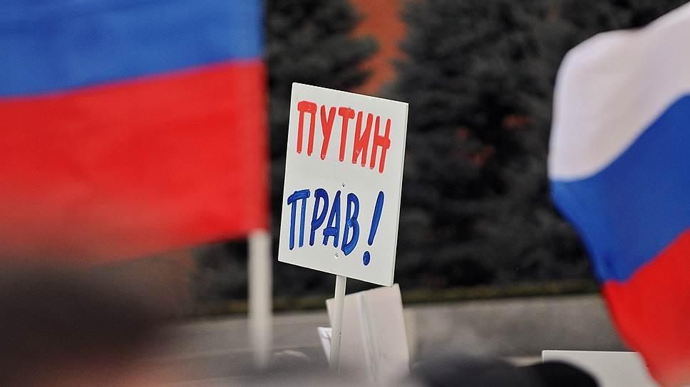 Как Украина помогла россиянам поверить власти