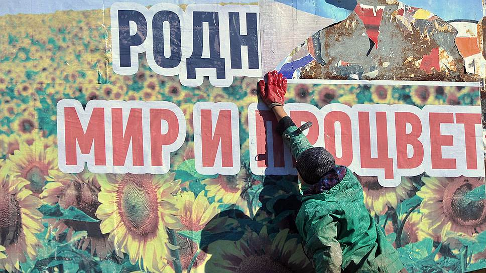 Почему «Минска-2 не будет»