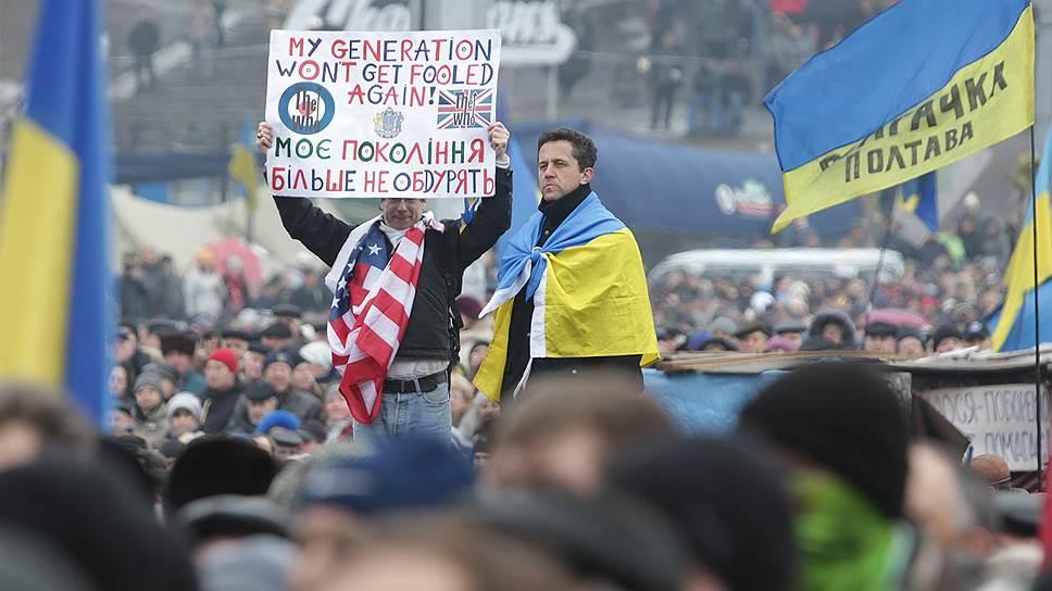 9 февраля. На десятом Народном вече в Киеве присутствовали около 50 тыс. человек