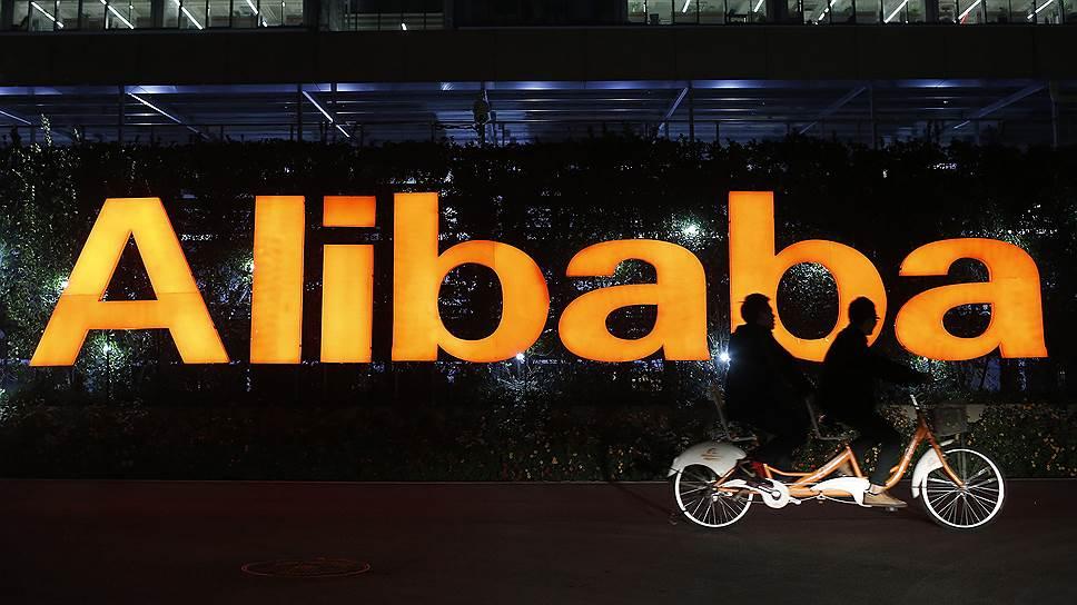 Как Alibaba дебютировала на рынке долларовых облигаций