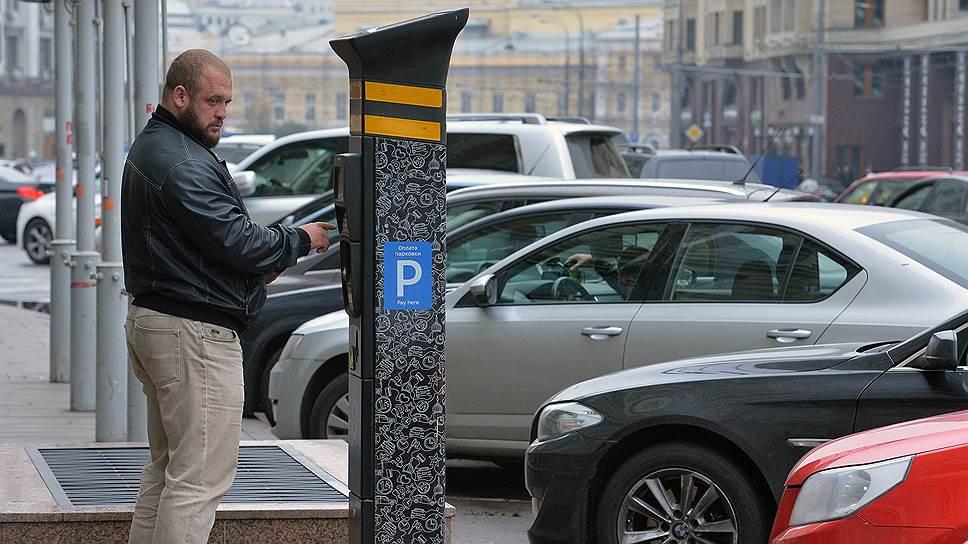 Что москвичи думают о борьбе с пробками