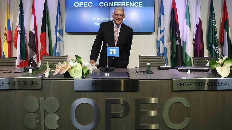 Генеральный секретарь ОПЕК Абдалла аль-Бадри