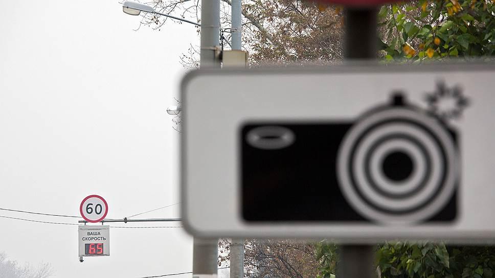 Как выросло число нарушений под дорожными камерами