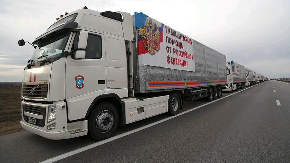Что гумкомвои МЧС привозят в Донецк и Луганск