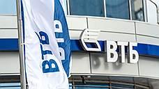 29 ноября в эфире «Коммерсантъ.FM» прошел круглый стол на тему «Стратегический маркетинг и как сделать его эффективнее» - в рамках совместного проекта с ОАО Банк ВТБ