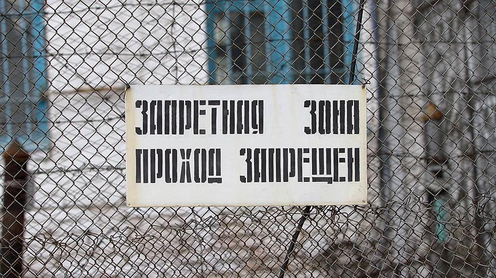 ФСИН не находит места