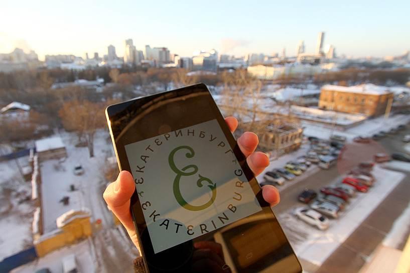 Эмблема Екатеринбурга, предложенная дизайнером Артемием Лебедевым, на фоне панорамы города