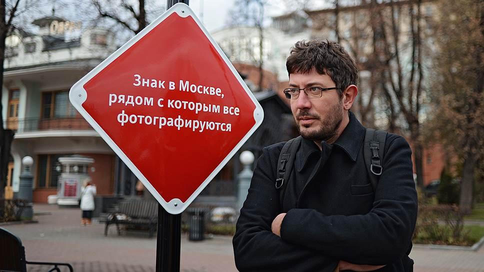Дизайнер Артемий Лебедев