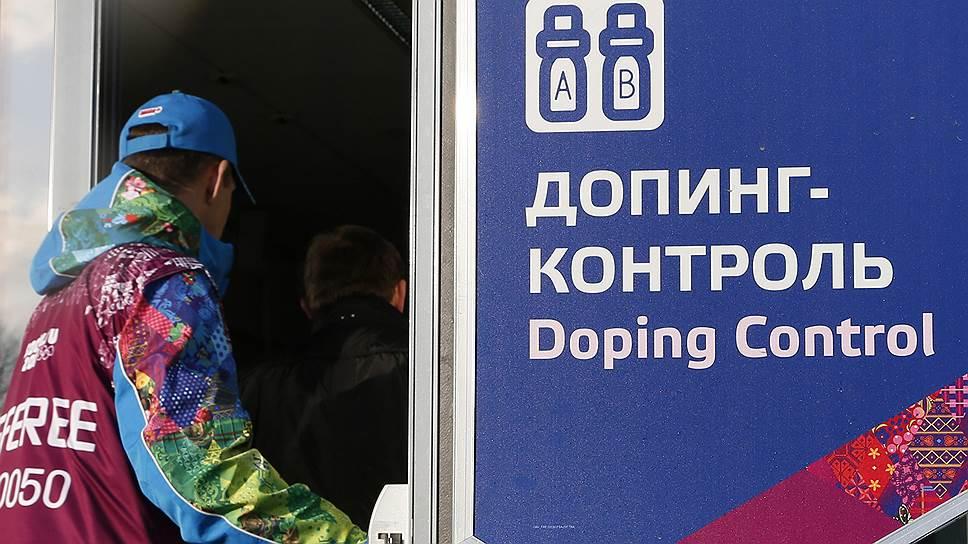 «В России допинг поддерживается на государственном уровне»
